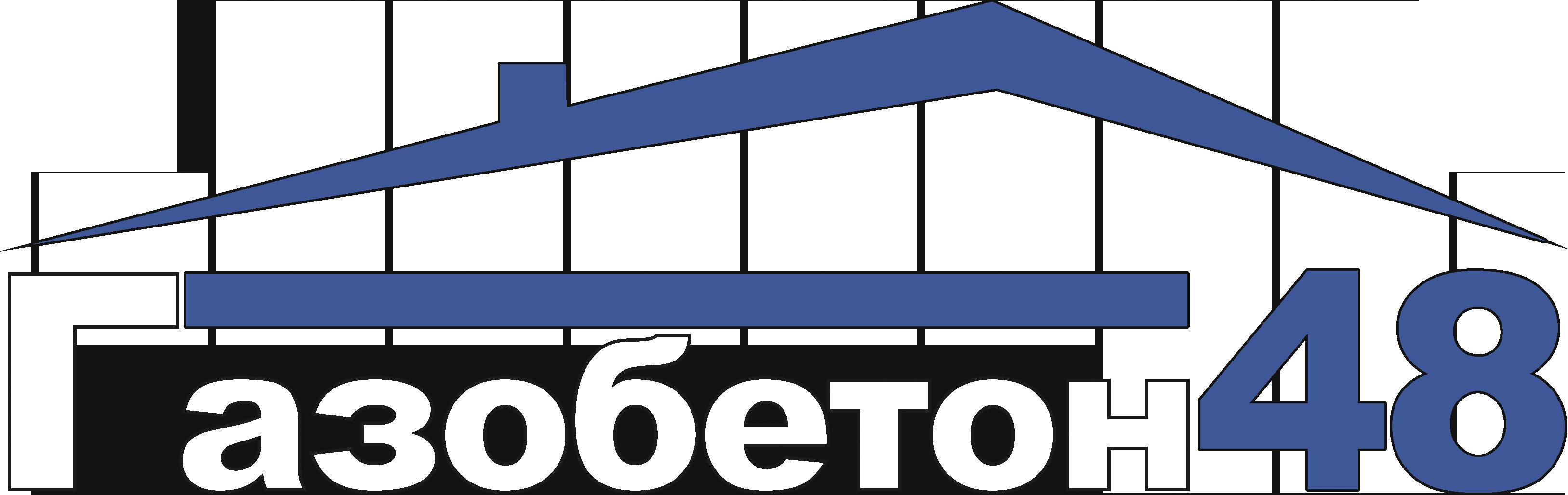 ООО «Газобетон 48»